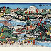 東海道名所図